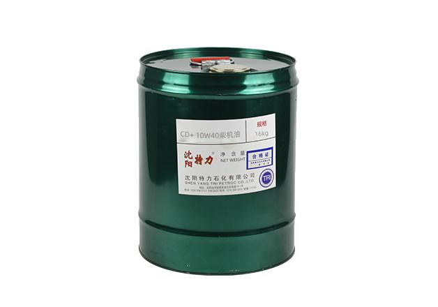 特力CD+/10W-40柴油机油